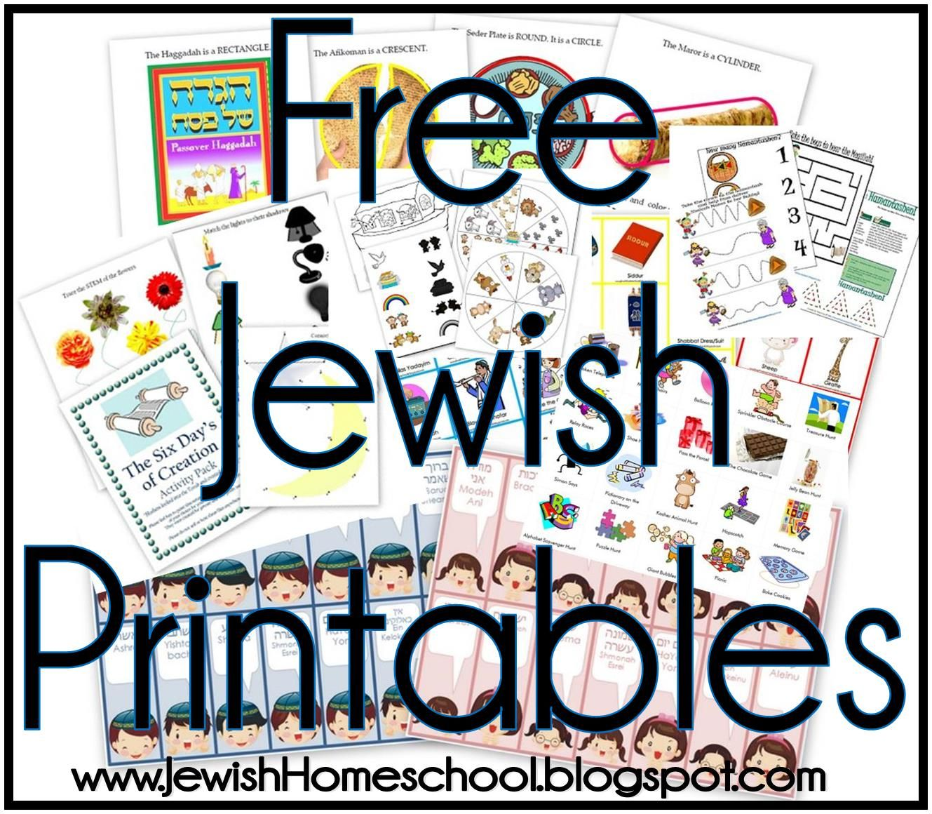Free Jewish Printables For Homeschool Preschool Hebrew