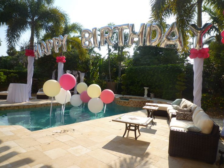 backyard party decorations birthday balloon arch over a swimming     Backyard party decorations