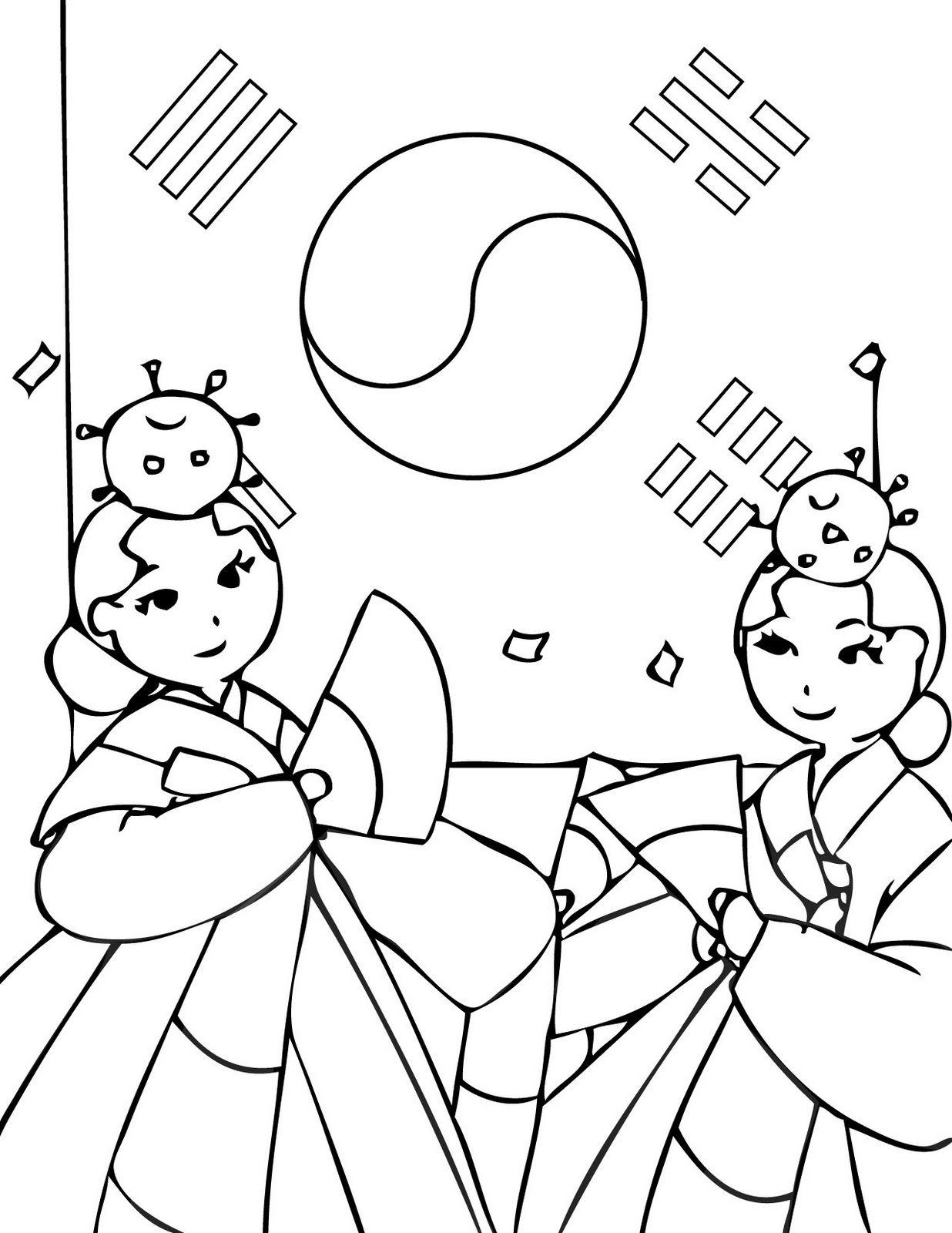 Korea Coloring Page