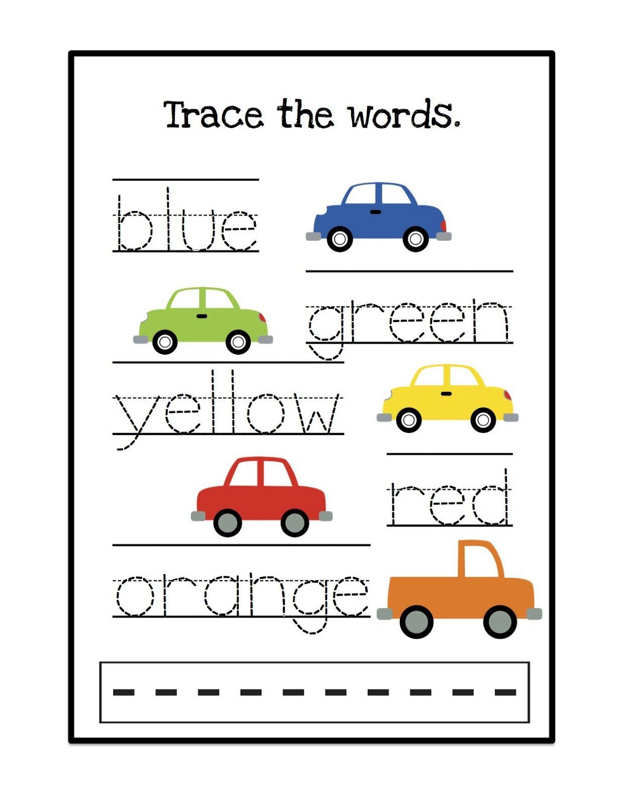 Worksheet For Kindergarten Color Blend