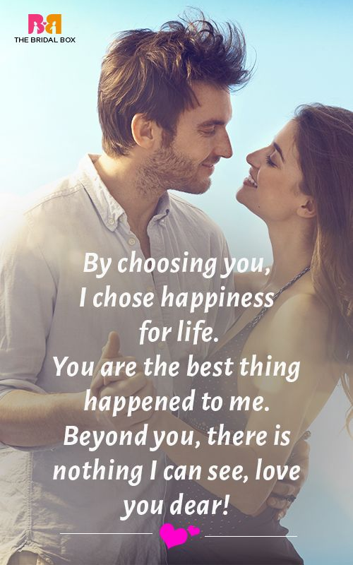 Love Messages For Husband 131 Most Romantic Ways To Express Love Messages Romantic And