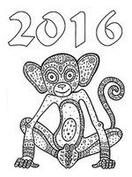 happy new year pencil drawing