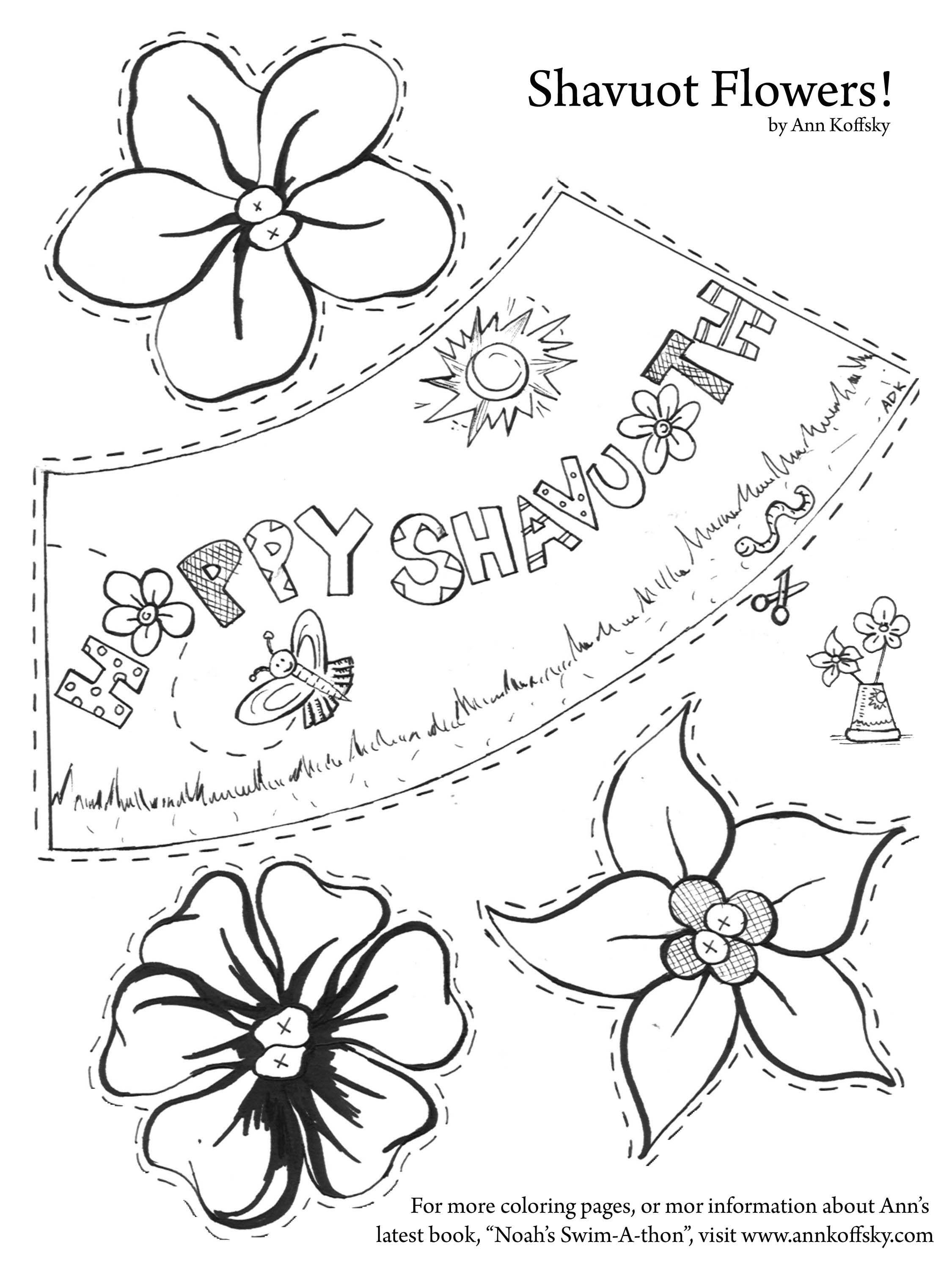 A Shavuot Activity Page Quick Directions 1 Color In The