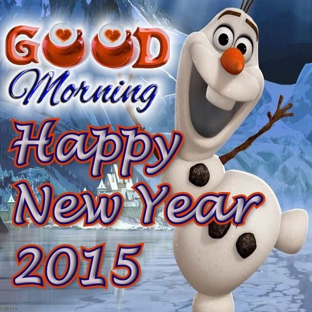 morning new year quotes