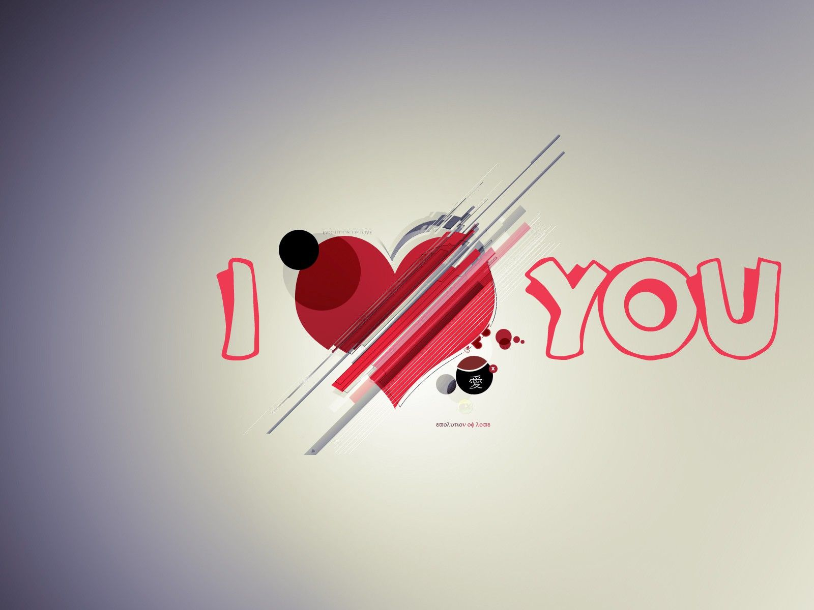 love-images hd wallpapers 3488| cool i love you desktop | amistad