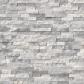 Ledgestone ice gray marble