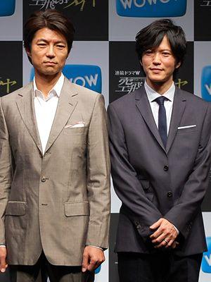 Image result for 萩原聖人 番組
