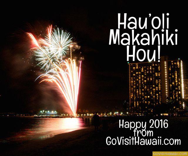 hawaii happy new year