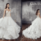 Infinite ruffles of enchanting tulle embellished with intricate