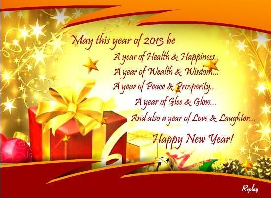 attractive new year greetings