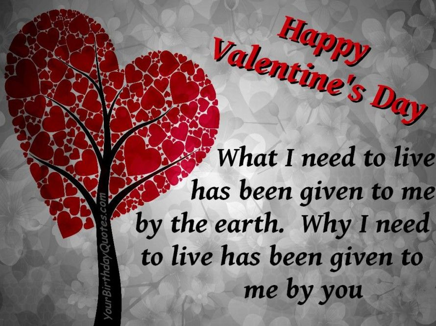 quotes for valentine s day at work hot trending now