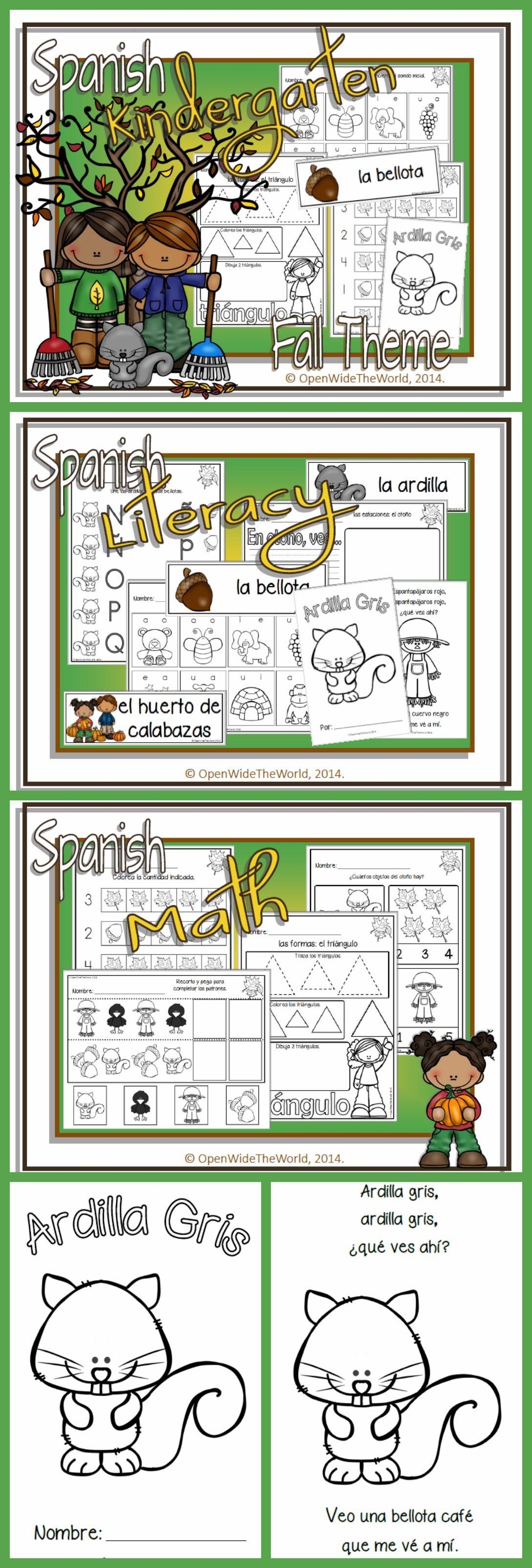 Spanish Dual Language Kindergarten Fall Packet