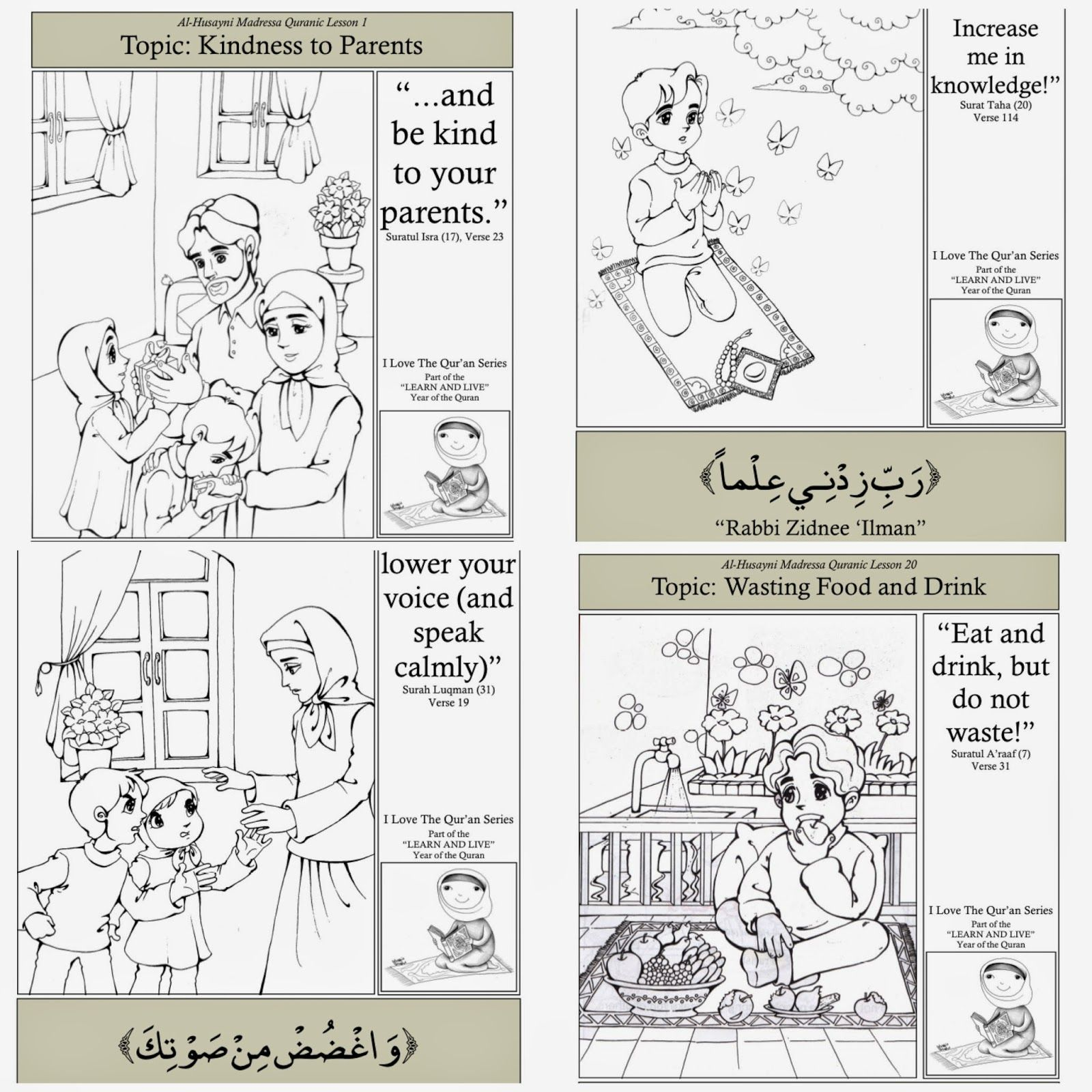 Islam From The Start 50 Quranic Lessons