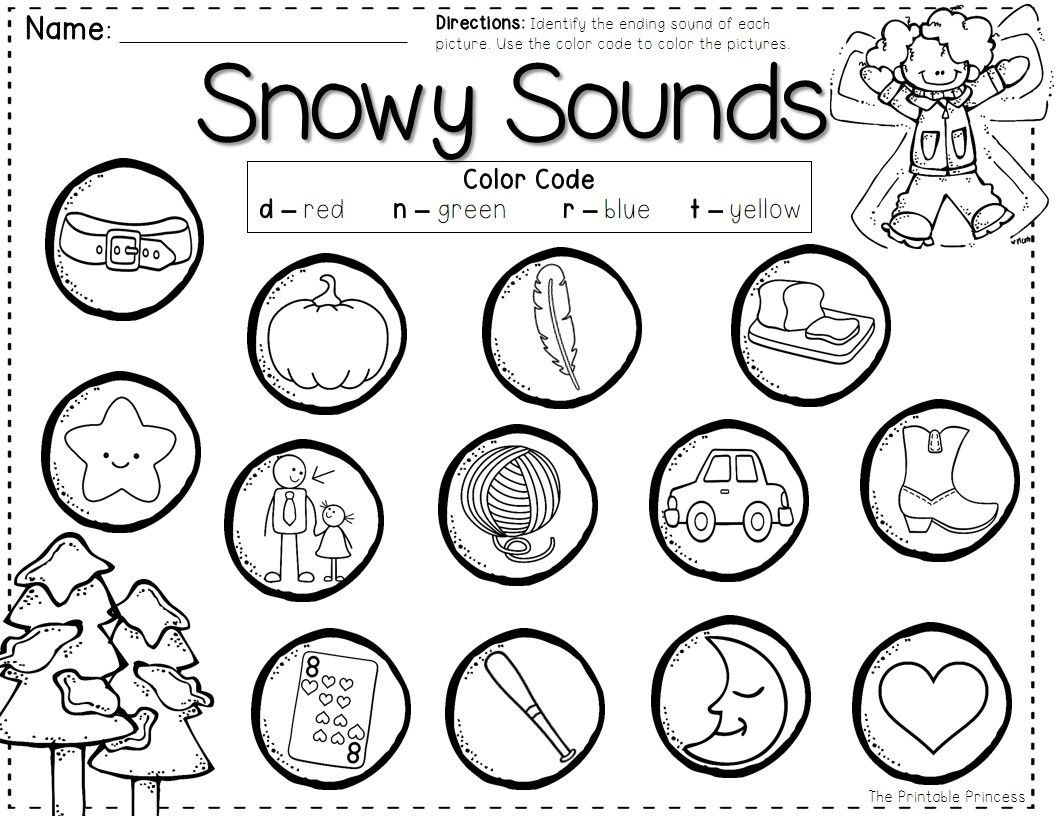 Ending Sounds Cut And Paste Kindergarten Worksheets