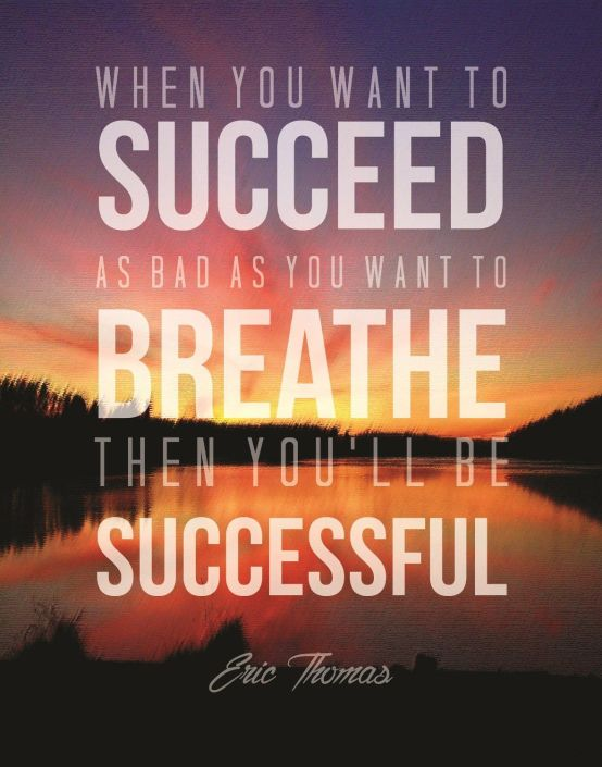 "Eric Thomas Quote ""When You Want to Succeed"" Motivational Quote Wall Art Print, Typographic, Typography Poster, Illustration, Modern Home Décor"