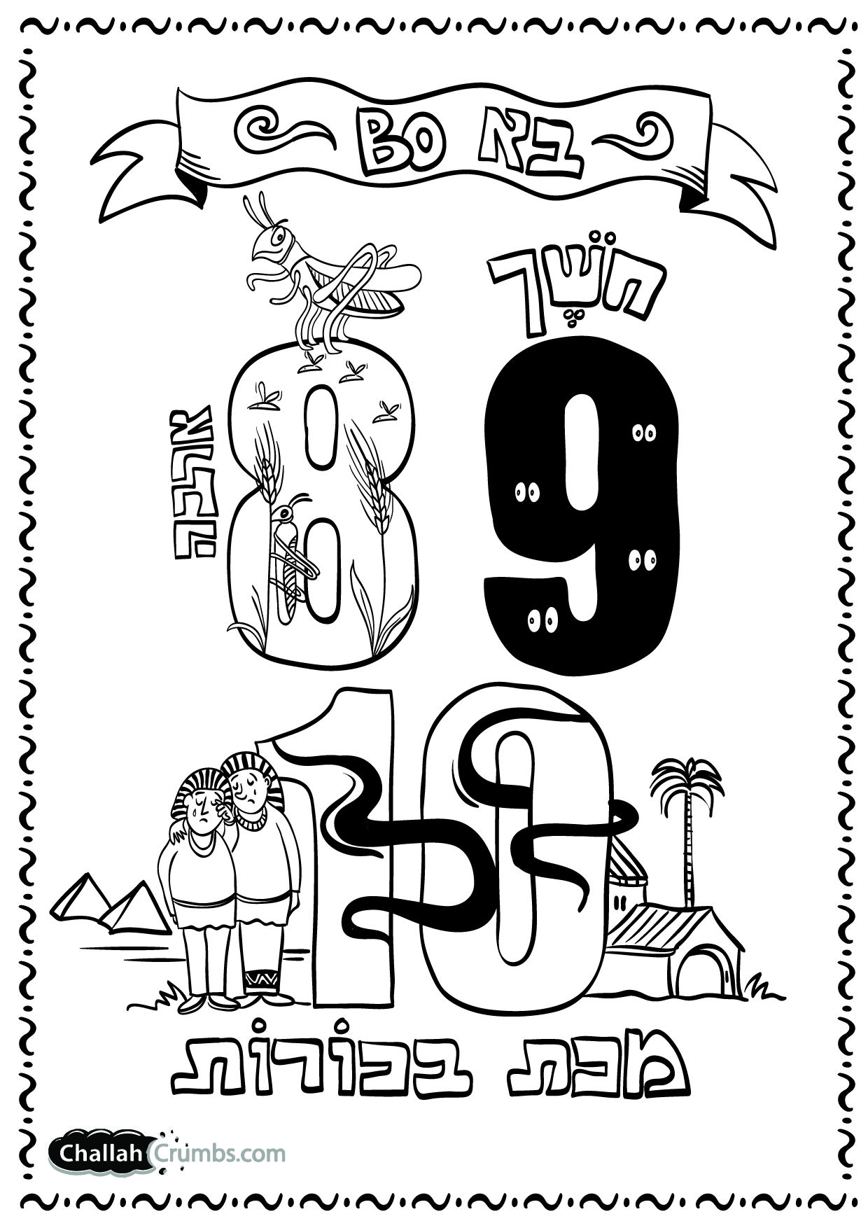 Parshat Bo Coloring Page Click On Page To Print