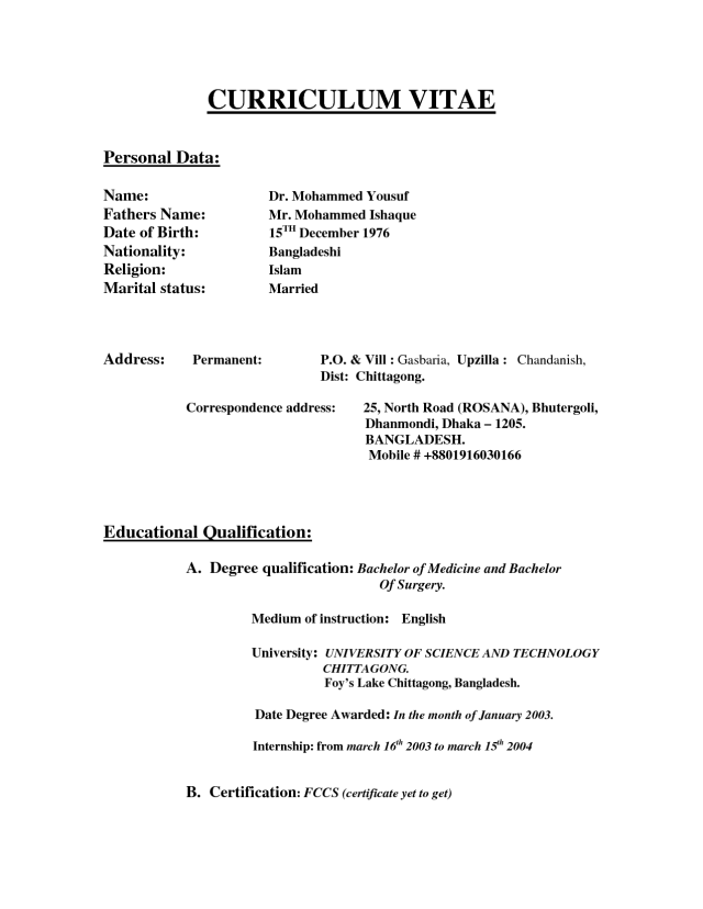 Diagramma Image : Biodata Format For Marriage For Boy Word File