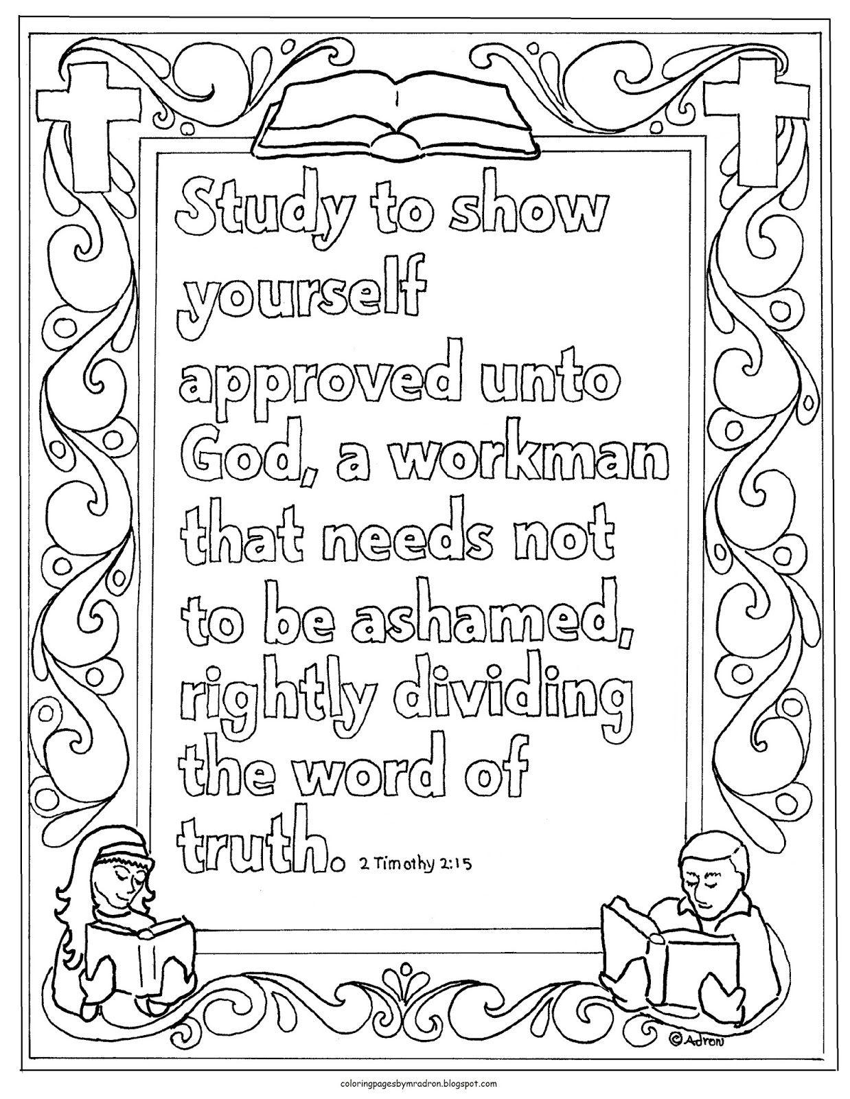 Tracing Joshua Worksheet