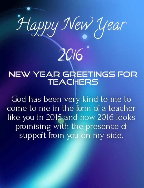 teacher new year messages u2013 merry christmas and happy new year 2018
