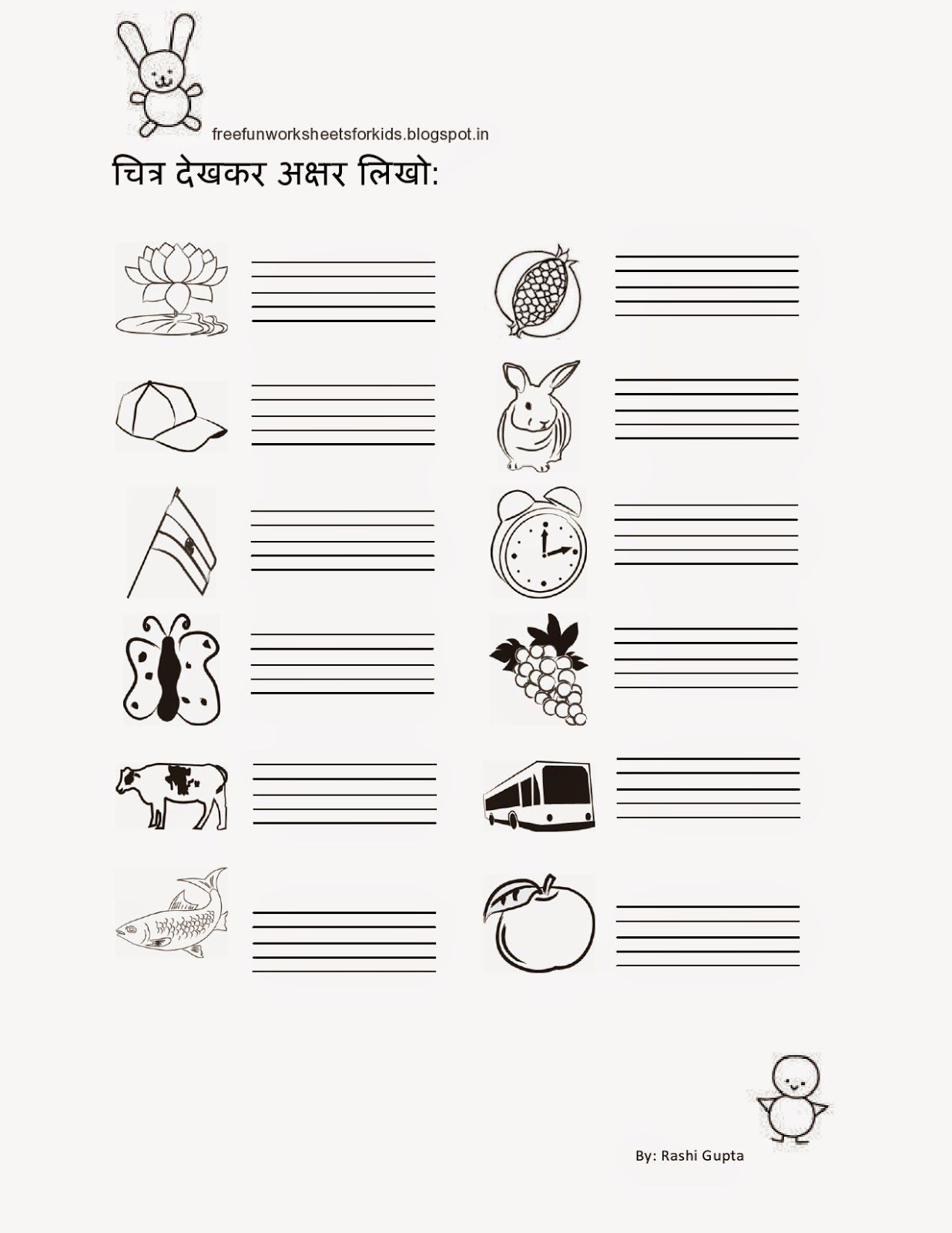Free Fun Worksheets For Kids Free Printable Fun Hindi