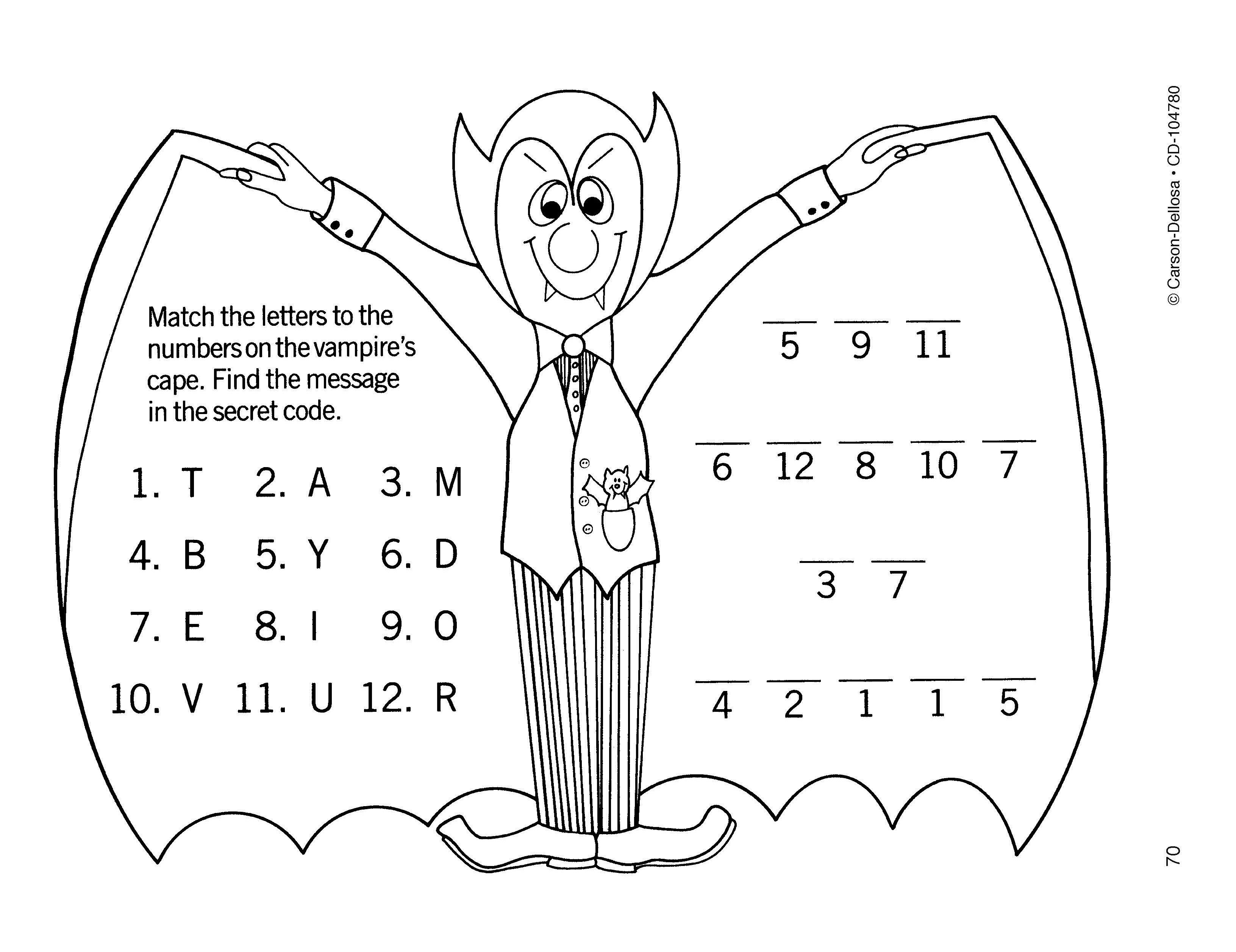 Crack The Code Math Worksheet Answers