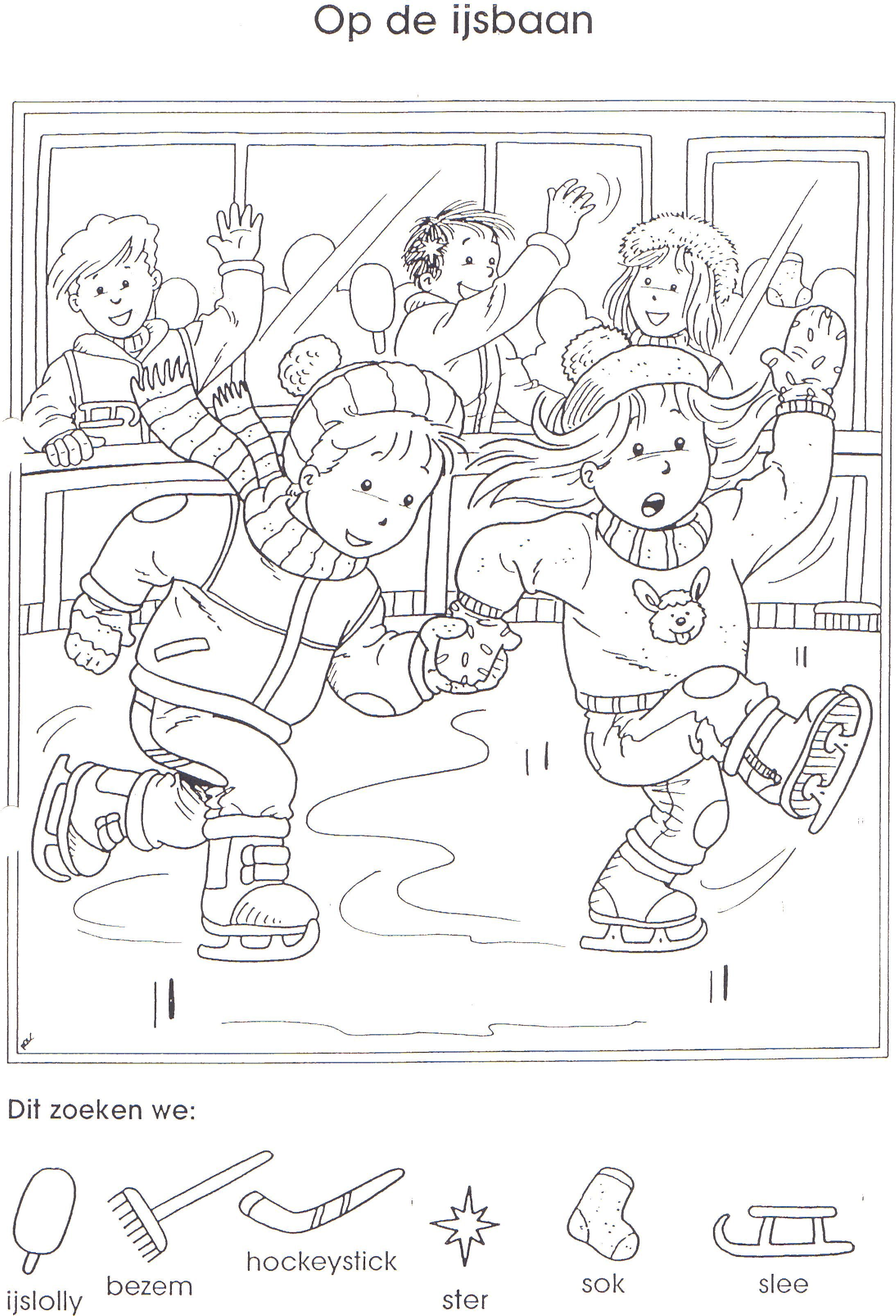 Printable Snowman Visual Worksheet