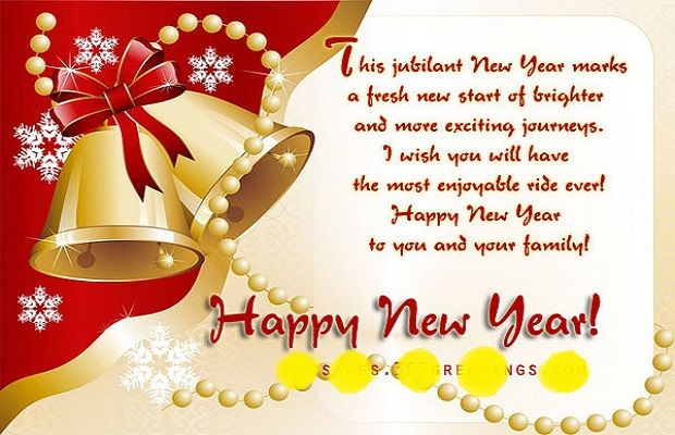 sir new year quotes