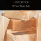 The first usage of soap can be traced back to ancient babylonia an