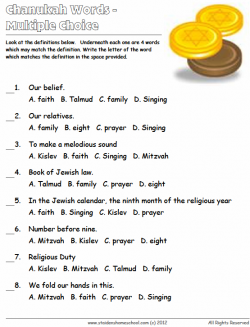 Free Printable Hanukkah Vocabulary Puzzles Activities And