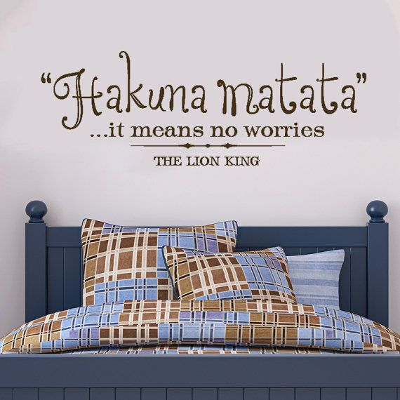 Wall Decals Vinyl Decal Quote Hakuna Matata It Means No Worries The