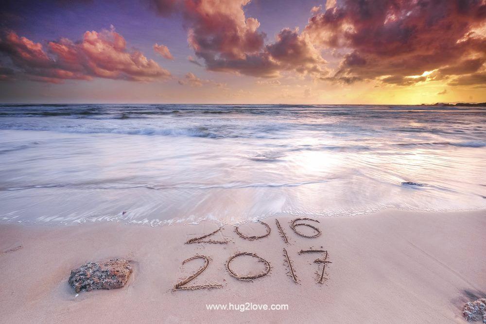 baner new year screensavers