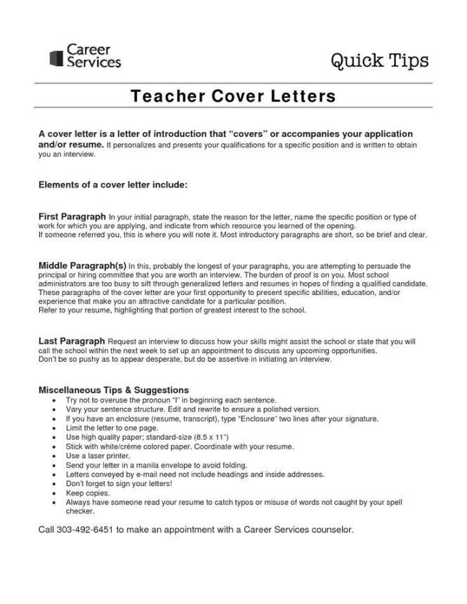 How To Make A Resume For Teaching Job - Resume Sample