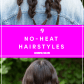 easy noheat ways to style wet hair hairstyles pinterest wet