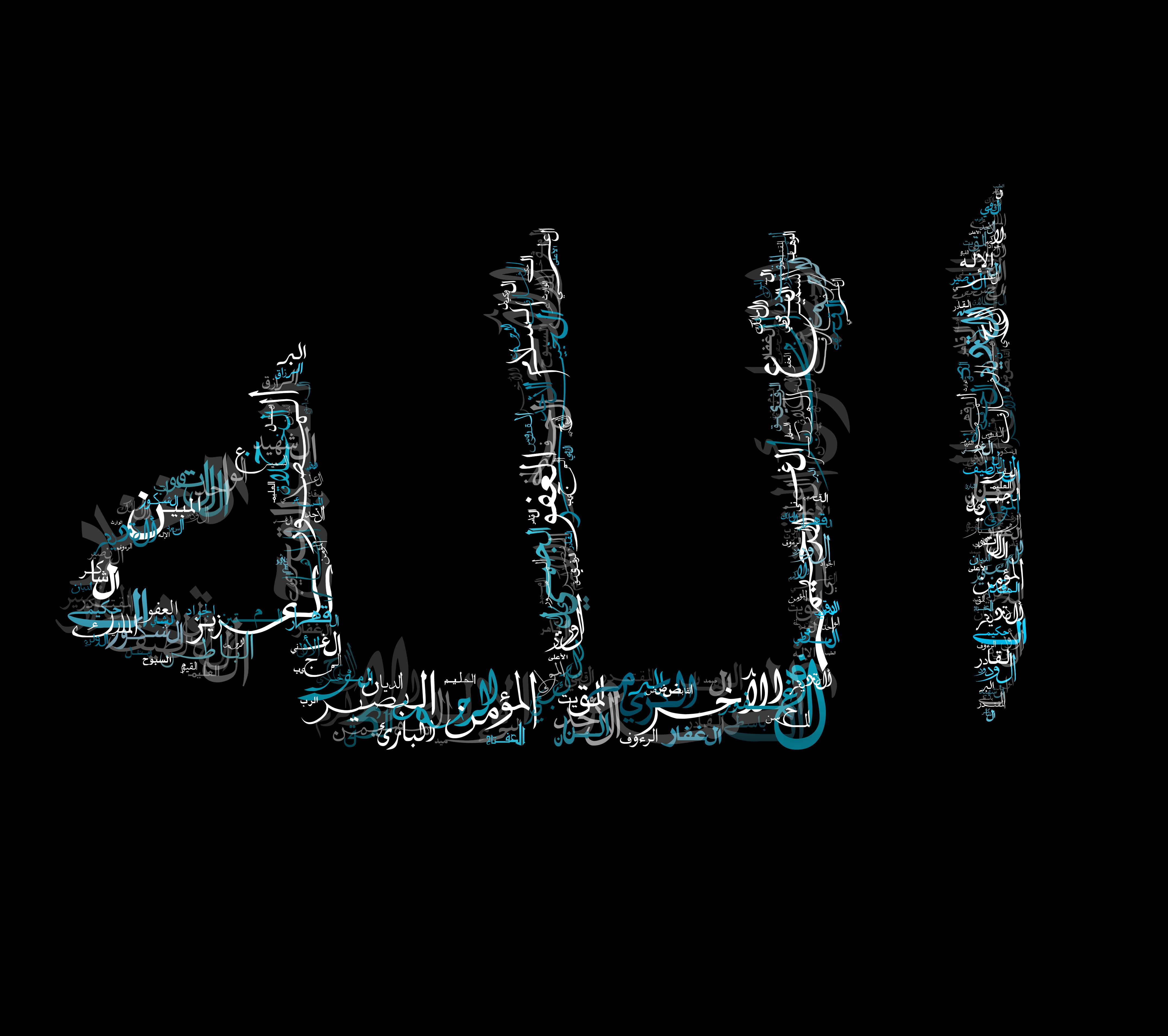 1923447596_6d8637cf7d | prayer times and arabic calligraphy