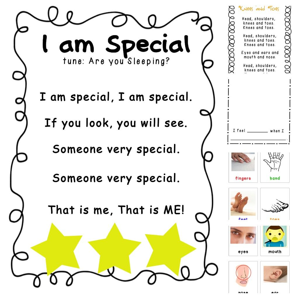 All About Me Free Printables And Activities For Back To