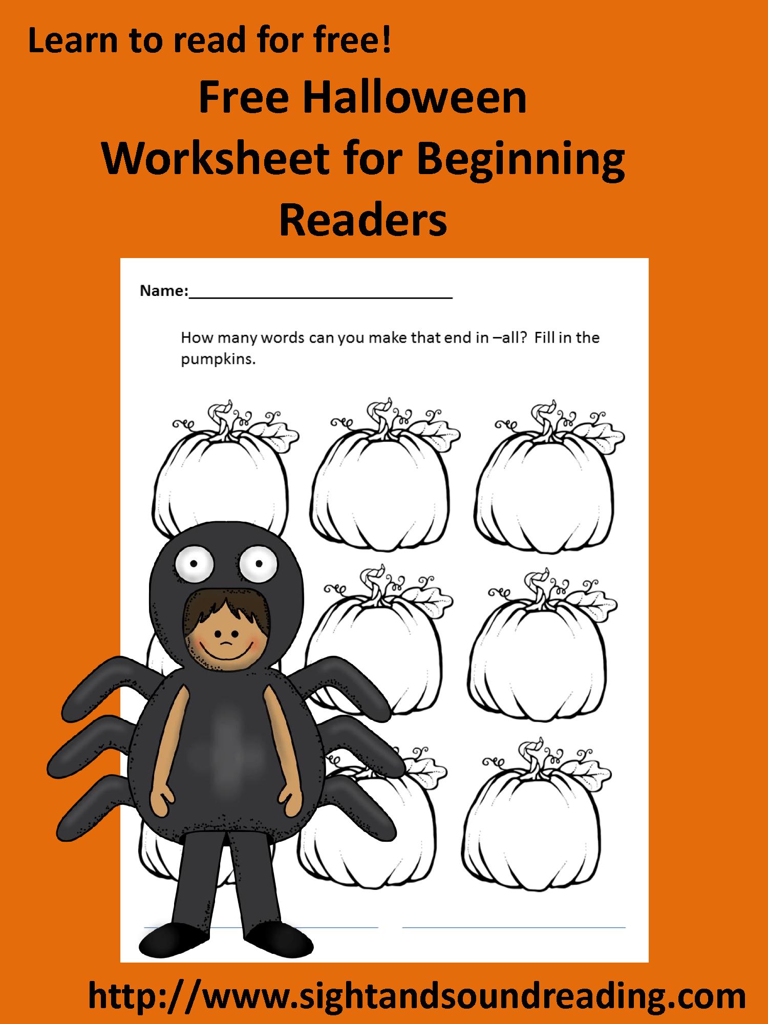 Halloween Word Family Fun