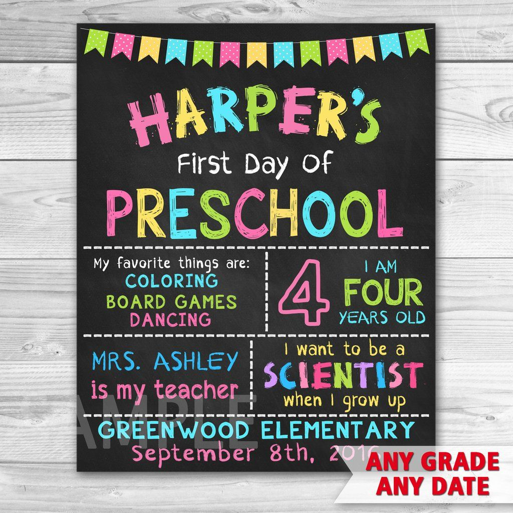 First Day Of School First Day Of Preschool Sign First