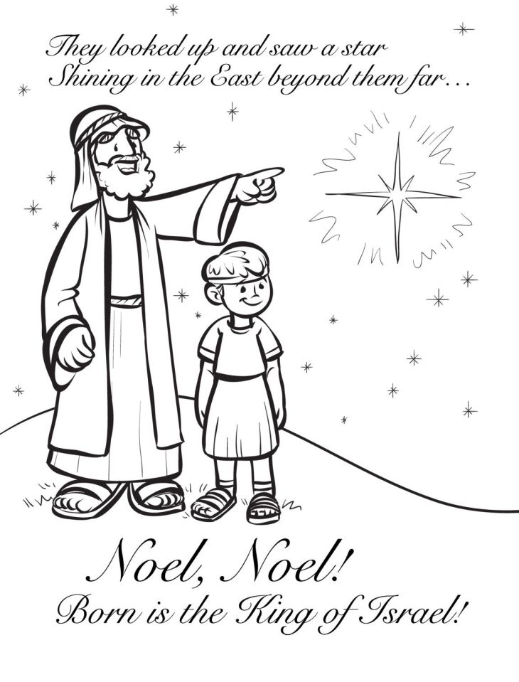 Pin By Shaghayegh Fa On Kids Bible And Sunday School Printable