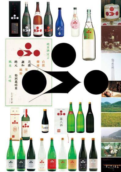 「北川一成が手掛けた作品」の画像検索結果