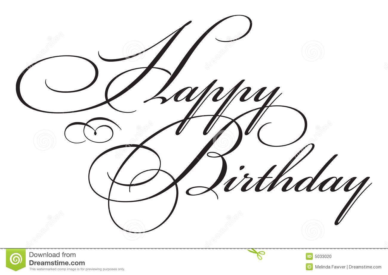 Elegant Happy Birthday Clipart