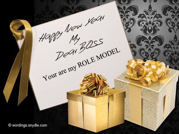 boss happy new year