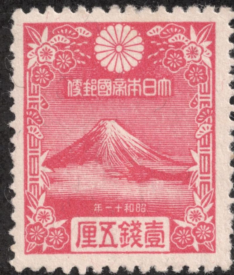 Empire of japan post stamps pinterest japan post