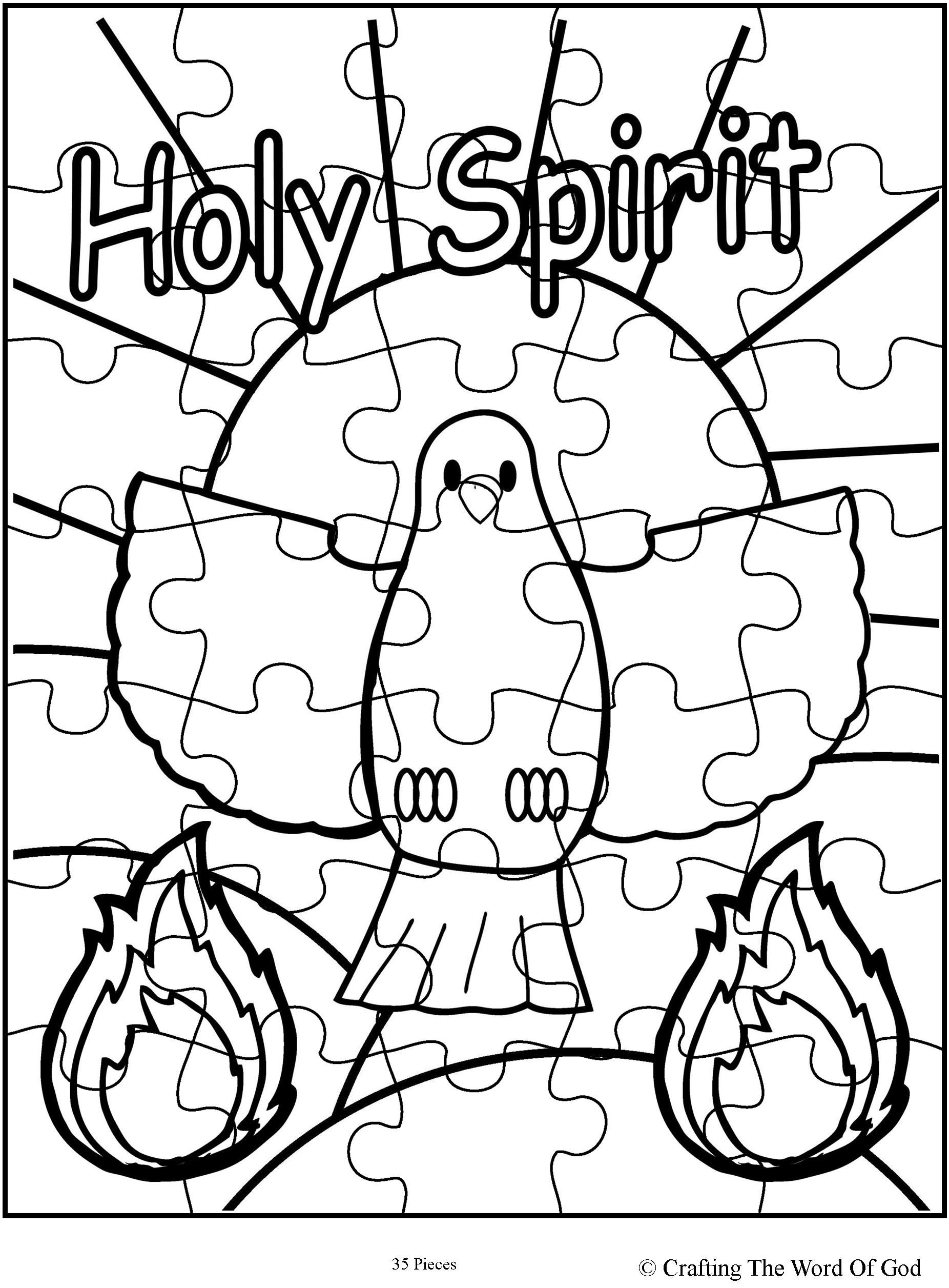 Holy Spirit Puzzle Activity Sheet Activity Sheets Are A