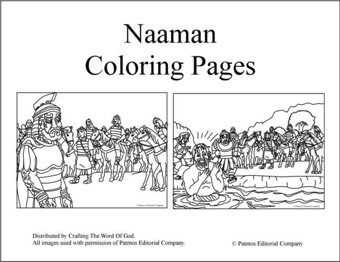 naamans servant girl coloring pages - photo#30