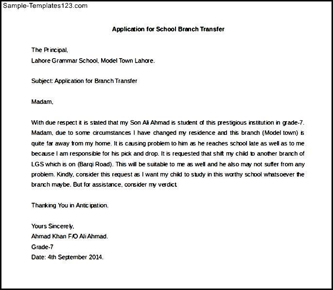 application letter for school branch transfer sample school admission request letter format