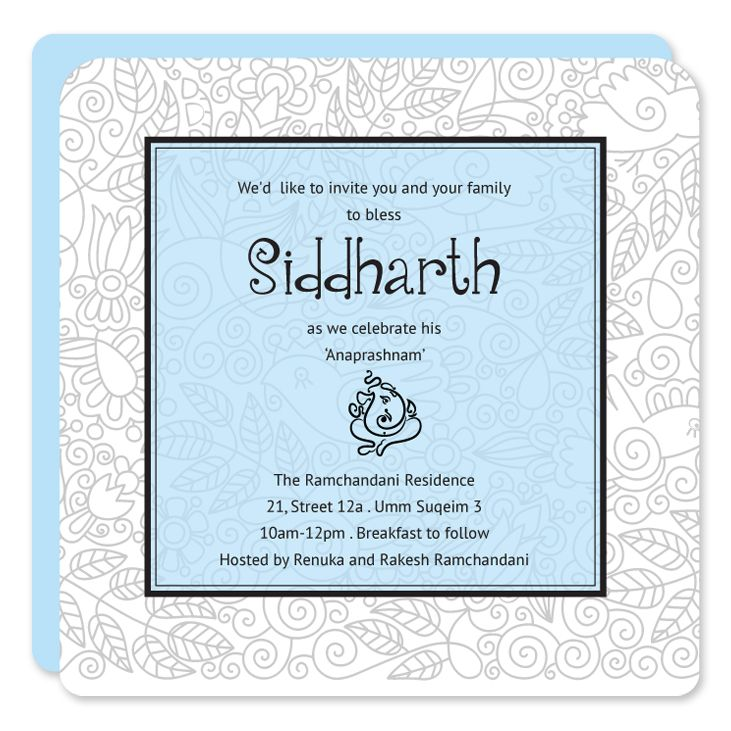 Hindu Baby Boy Naming Ceremony Invitation Wordings Invitationjpgcom