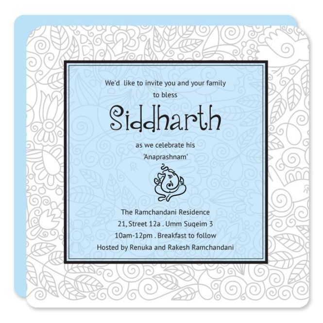 Naming Ceremony Invitation Wordings In English was perfect invitations template