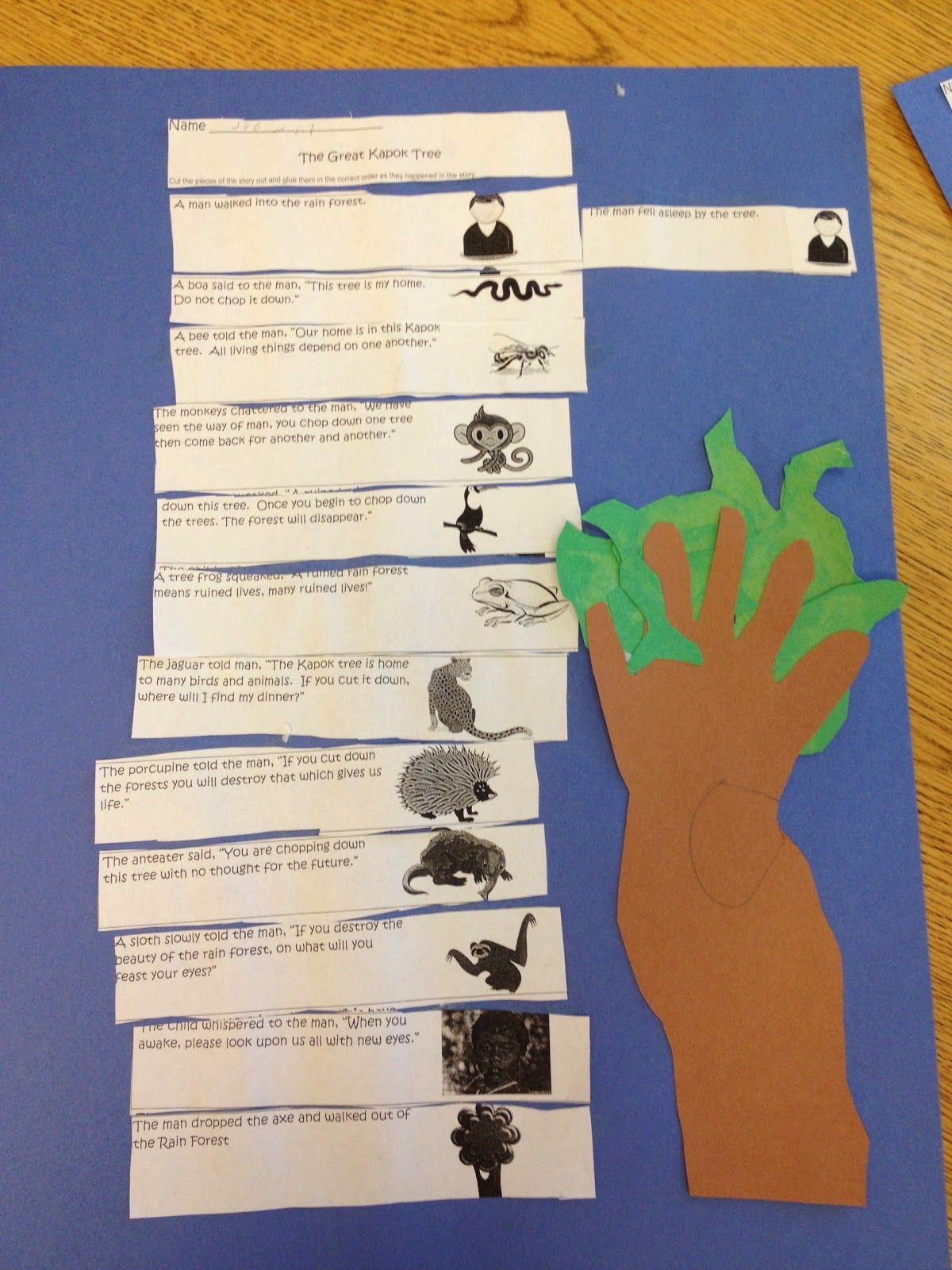 First Grade Spies The Great Kapok Tree Freebie