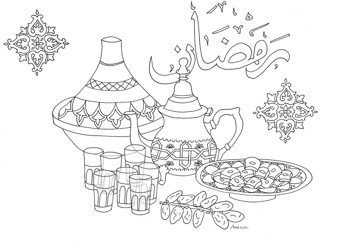 Special Ramadan