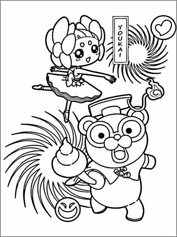 yokai watch coloring pages 11  coloring pages for kids